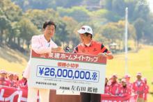 リャン・ウェンチョンが逃げ切り日本ツアー2勝目、藤本は猛追及ばず2位