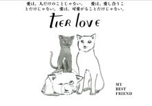 浅田美代子の動物愛護運動 さんまほか出品者のお宝ザクザク