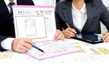 賃貸物件の探し方調査[4] 築年数は気にする? 家賃とのバランスを考えて選ぶ人が多数