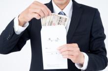 ボーナス支給日直前に退職…全く貰えないって違法じゃないの?