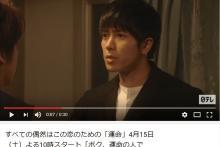 亀梨和也主演『ボク運』の台詞が泣ける 「救われた」女性続出