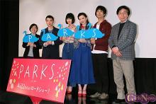 橋本愛、井の頭公園100周年記念の映画に「いい経験ができた街を舞台にした映画に出れてよかった」