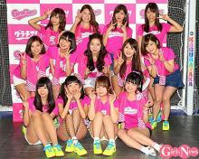 29人のグラドルがスポーツを応援する『グラチア』お披露目 佐山彩香「もっともっとスポーツを盛り上げたい!」
