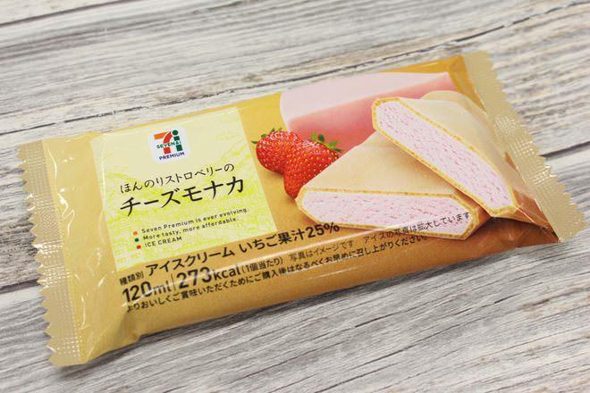 セブンに苺のレアチーズみたいなモナカアイス「ストロベリーチーズモナカ」