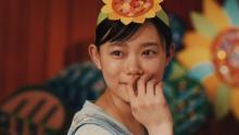 女優・杉咲花の涙に引き込まれるショートストーリーCMがオンエア