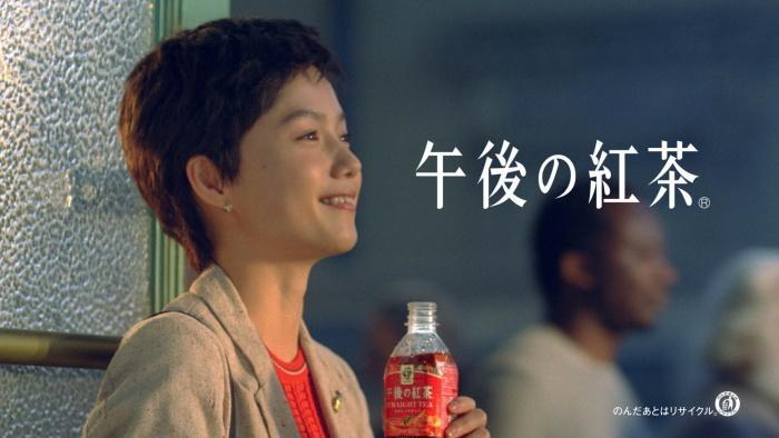 宮崎あおい、大胆ショートヘア披露「あわてない、あわてない」