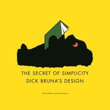 ミッフィーで知られるディック・ブルーナのデザインワークを集めた展覧会