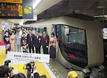 浅草―会津に直行特急=東武鉄道