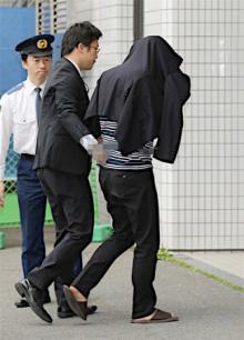 韓国籍の男4人逮捕