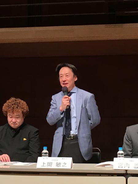 新日本フィル 2017/18シーズンプログラム発表
