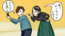 男のための婚活Tips:ごまかすのムリだろ……。女子が感づく浮気の兆候。