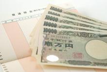 国家公務員の退職給付、民間より78万円多い 人事院調査