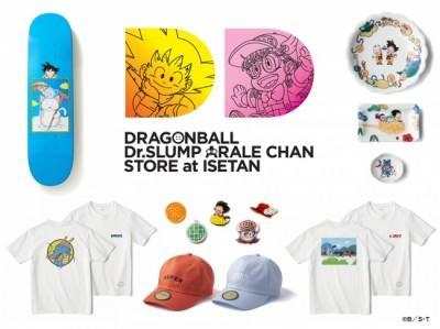 伊勢丹新宿でドラゴンボール×アラレちゃんGW限定イベント