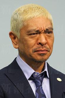 松本人志、「ひょっとこ」発言で内川とバトル 抗議に逆ギレ