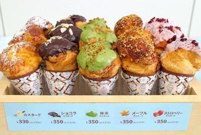 シフォンケーキ専門店に登場!アイス型シュークリームって?