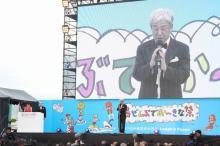 第9回沖縄国際映画祭、開幕 地元にとって続けてきた意義とは