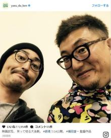安田顕、映画『銀魂』鑑賞を報告 福田監督との2ショットに「早く観たい!」の声多数