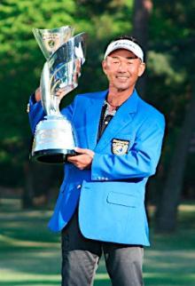久保谷は5年ぶりV=男子ゴルフ