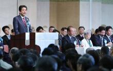 「今年中に必ず救出を」=拉致40年、焦る家族-国民大集会・東京