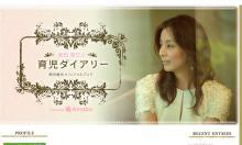 「それでもアスリートの嫁?」松坂大輔、日本独居に疑問の声続出