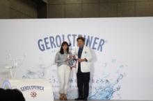 ドイツ生まれの天然炭酸水「ゲロルシュタイナー」が「オンラインVRジム」サービスを4月8日(土)スタート!