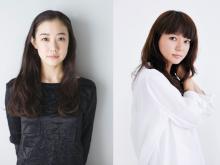 櫻井翔、4年半ぶり連ドラ主演で校長役に! 蒼井優&多部未華子も出演決定