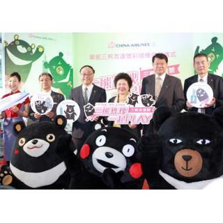 3匹の熊共演! 特別塗装機「三熊友達号」と観光大使就任で日本と台湾を結ぶ