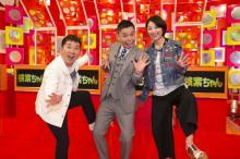 爆問『検索ちゃん』一夜限りの復活 8年ぶり放送に太田&田中も喜び