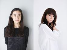 嵐・櫻井翔、4年半ぶり連ドラ主演で「想像もしてなかった」役に 蒼井優・多部未華子と共演