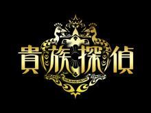 橋本環奈月9『貴族探偵』ゲスト出演 第2話では実況配信にも参加
