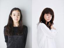櫻井翔が4年半ぶり連ドラ主演!スタッフ&共演者に興奮「豪華が溢れている」