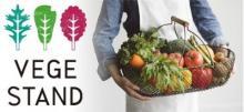 野菜を存分に味わえる!「ベジ スタンド」が新宿マルイにオープン