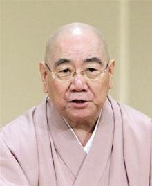 三遊亭円歌さん死去