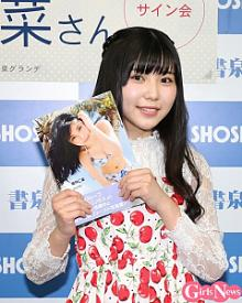 「放プリユース」堀井仁菜、17歳のピュアな魅力満載の写真集 「でもちょっと大人っぽかったかな…」