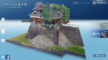 NHK、熊本城の被災状況を3Dマップで見られる「よみがえれ熊本城」公開