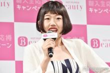 横澤夏子、交際に至った恋愛テクを伝授 恋人との現在にも言及