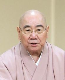 三遊亭円歌さん死去=元落語協会会長「山のあな、あな」、88歳