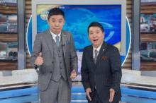 「世界の日本人妻は見た!」5年目に突入! 爆笑問題『世界各国から衝撃映像をお届けしたい』