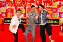 8年ぶりの復活!『爆笑問題の検索ちゃん』一夜限りの特別番組が放送決定