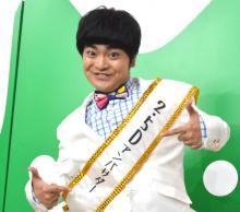 加藤諒、2.5次元ミュージカルの顔就任「『おぼっちゃまくん』演りたい」