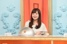 関ジャニ、最高の餃子を巡り真剣バトル 深夜の飯テロ番組『ペコジャニ∞』