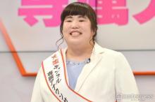 ゆりやん専属女子アナ就任「しりのアナです!」現役アナが早くもライバル視?
