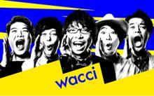 wacci、2ndアルバム「感情百景」8月リリース&全国ツアー後半戦決定