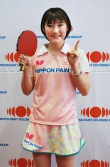 18歳加藤、東京五輪へ抱負=日本ペイントと所属契約-卓球女子