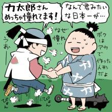 憧れ都道府県・東日本編 東京と地方の都市部の人気ぶりが明らかに