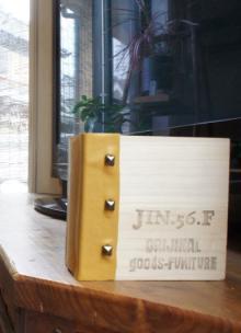 アイデア満載!女子DIYクリエイターリレー オーディオ周りを飾る 男前デザインの「レザー調CDケース」by tomooo.25さん