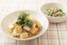 おいしくやせる 旬のおかずダイエットレシピ 豆腐を厚揚げに置き換えるだけ! 食べ応え十分な「厚揚げ麻婆」でお腹満足ダイエット