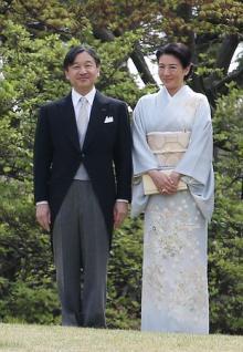 伊調選手ら招き春の園遊会=雅子さま、13年半ぶり和服で