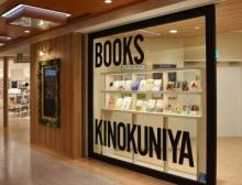 本との運命的な出会いを!新感覚の書店が福岡にオープン