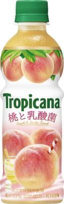 あなたはどう飲む?トロピカーナの夏にぴったり新商品